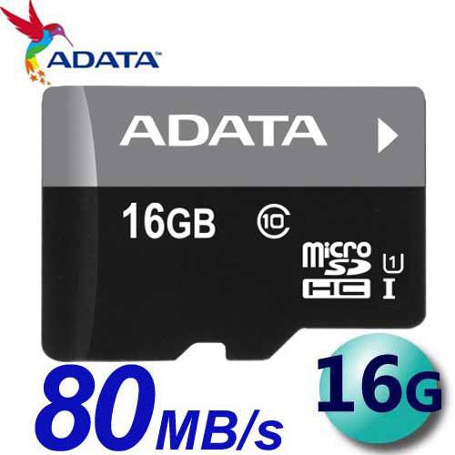 ADATA 威剛 16GB 80MB/s microSDHC TF UHS-I C10 記憶卡