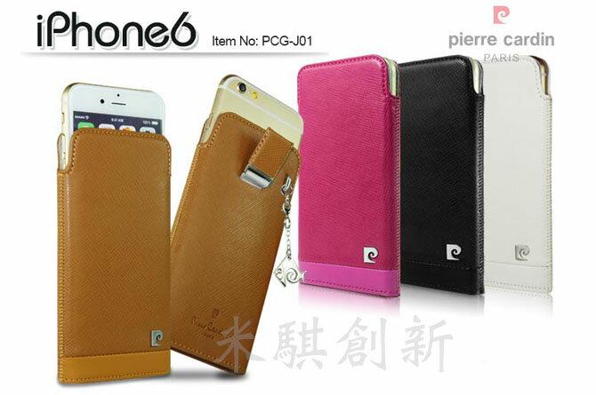 [ iPhone6 ] Pierre Cardin法國皮爾卡登4.7吋十字紋真皮抽取式手機套/保護套/皮套 黑色