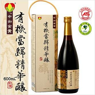 giligo 中如金黃 有機當歸精華釀(600ml/瓶)