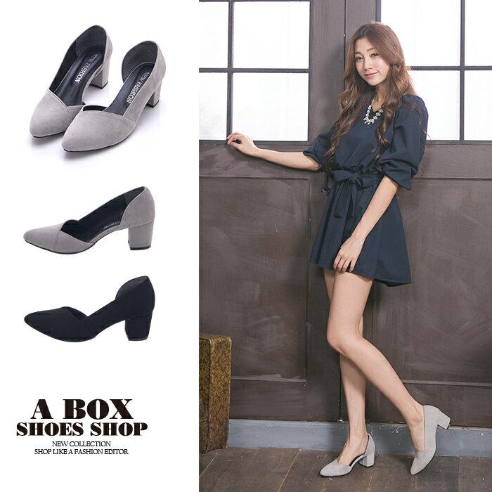 格子舖*【KDW9029】MIT台灣製 OL必備 時尚質感絨布 側面簍空 5.5CM中粗跟 尖頭包鞋 3色 3
