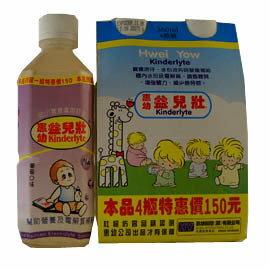 惠幼益兒壯 360ml 葡萄口味 4瓶 組◆德瑞健康家◆