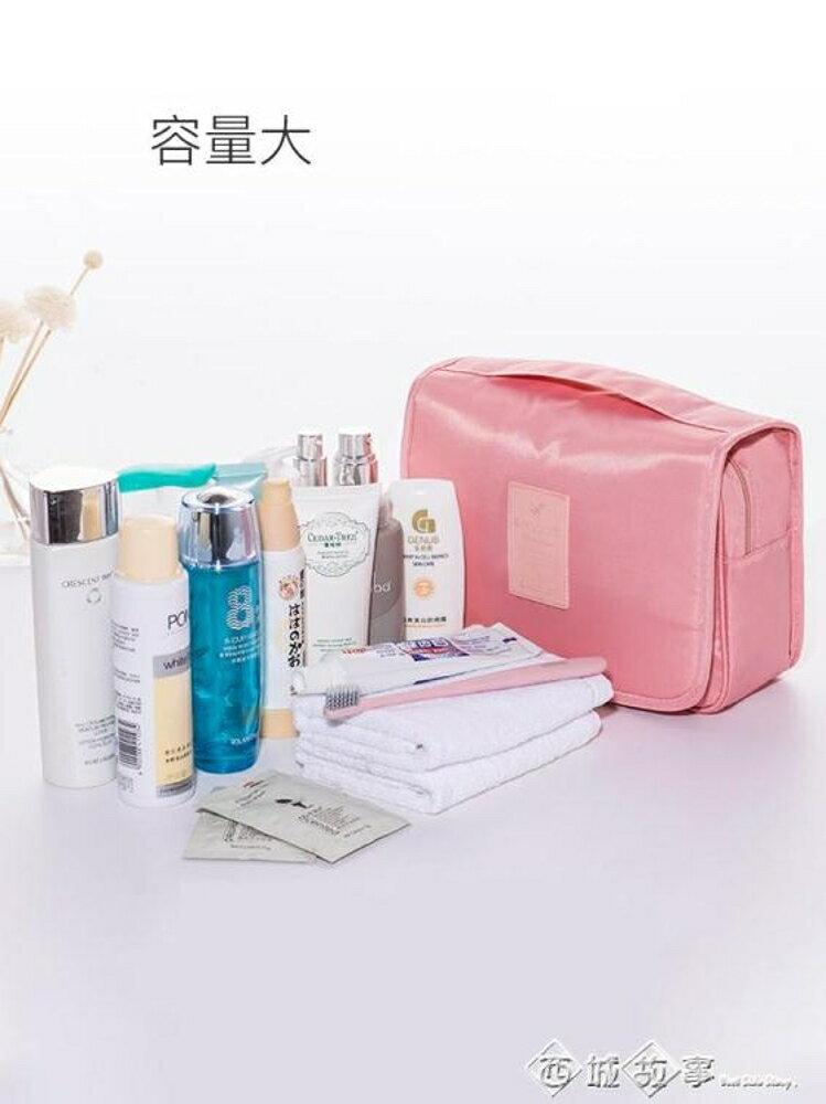 便攜化妝包戶外多功能隨身防水收納包大容量簡約男女士旅行洗漱包  全館八五折