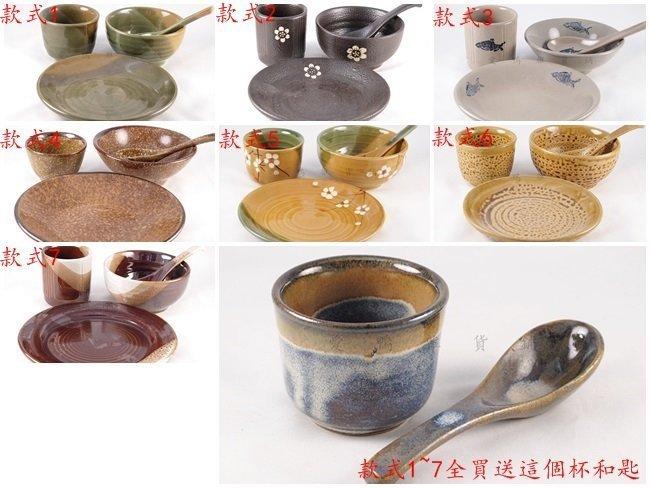 《愛鴨咖啡》陶瓷碗盤勺杯(福利品) 4件/組 只要99元