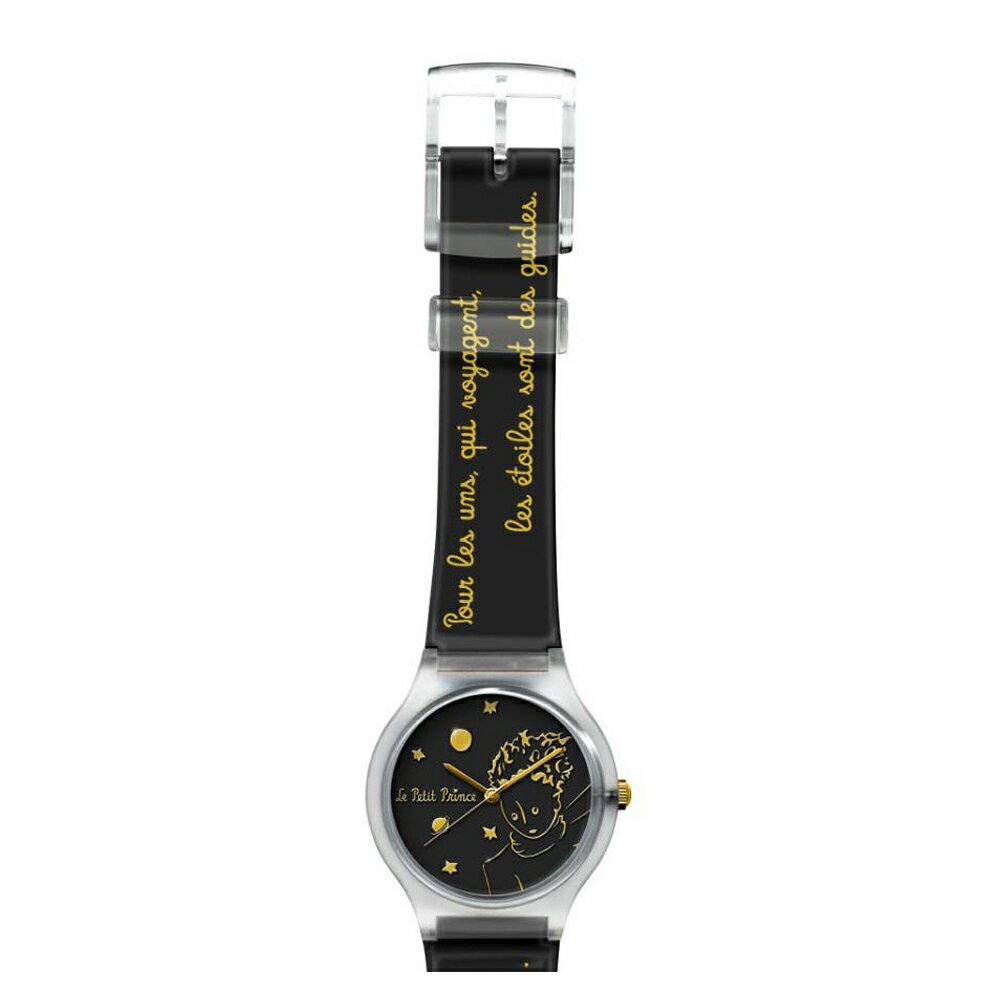 清倉產品!Lumitusi- Le Petit Prince 法國小王子手錶 3