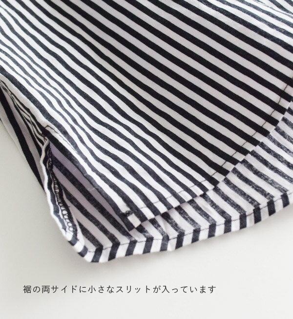 日本e-zakka / 蝴蝶結七分袖上衣 / 32549-1801339 / 日本必買 代購 / 日本樂天直送(2900) 9