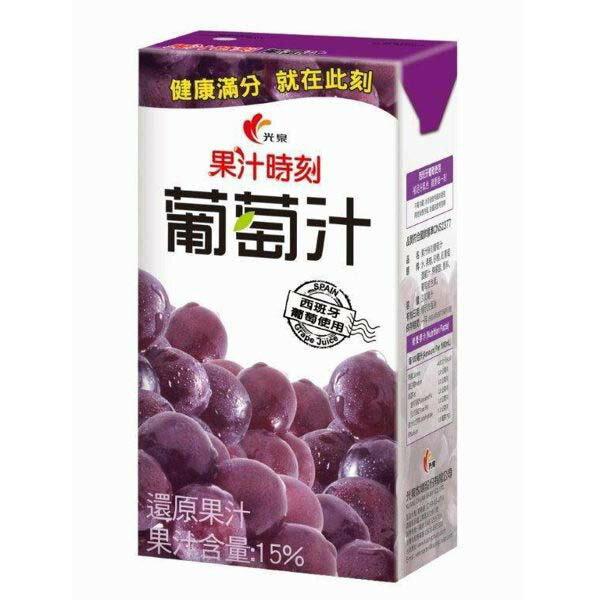 光泉果汁時刻葡萄汁-鋁箔包300ml(24入/箱)*1箱  -02