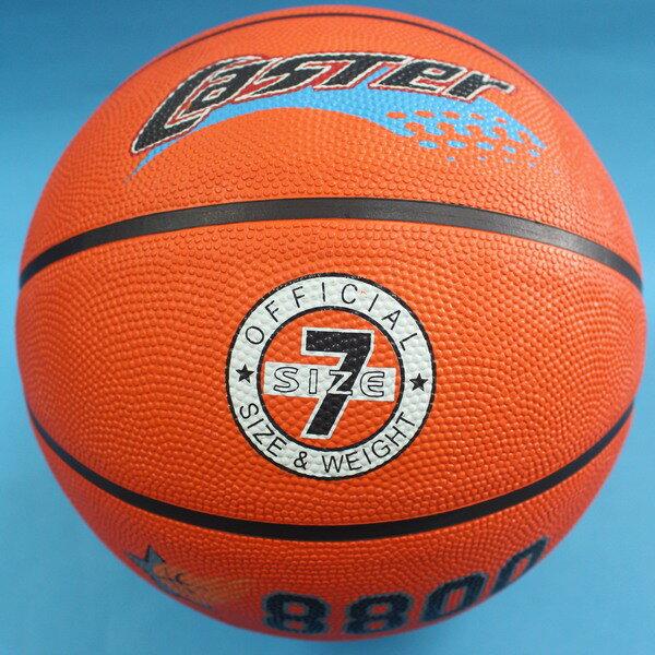 CASTER深溝籃球橘色深溝籃球標準7號籃球一袋10個入{促250}
