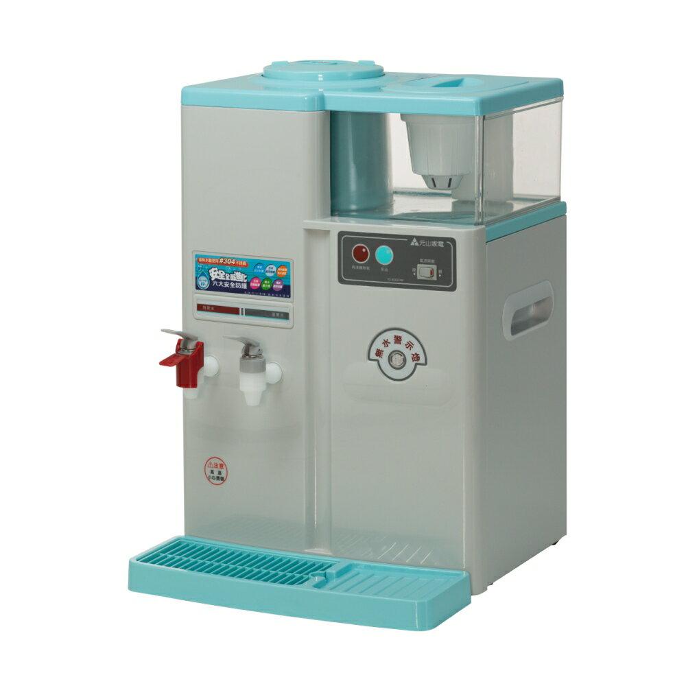 元山 蒸汽式溫熱開飲機 YS-8361DW