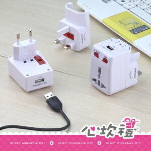 【心坎禮團購批發城】國際旅行轉接頭 萬用接頭 插頭 附單孔USB BMK5171
