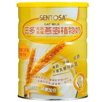 [勝義行]三多高鈣高纖燕麥植物奶