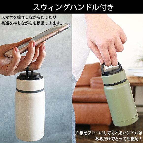 日本ROCCO 運動款 可提式  不鏽鋼保溫瓶 200ml  /  gba-r022   /  日本必買 日本樂天代購  /   件件含運 3