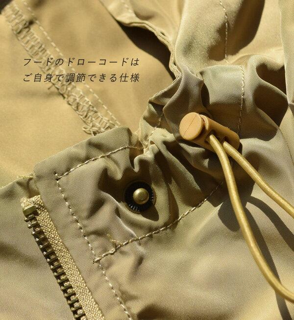 日本e-zakka / 連帽軍裝夾克外套 / 32620-1900091 / 日本必買 代購 / 日本樂天直送(4500) 5