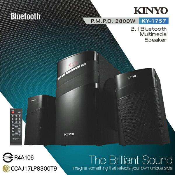 KINYO耐嘉KY-17572.1藍牙多媒體音箱藍芽Bluetooth木質三件式音響多功能重低音喇叭音樂播放附遙控器