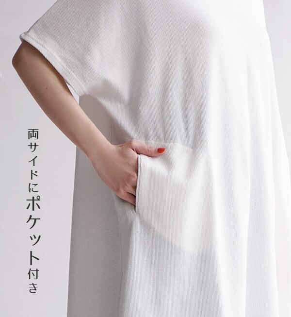 日本e-zakka / 素色短袖長版連衣裙 / 32190-1900080 / 日本必買 代購 / 日本樂天直送(2300) 9