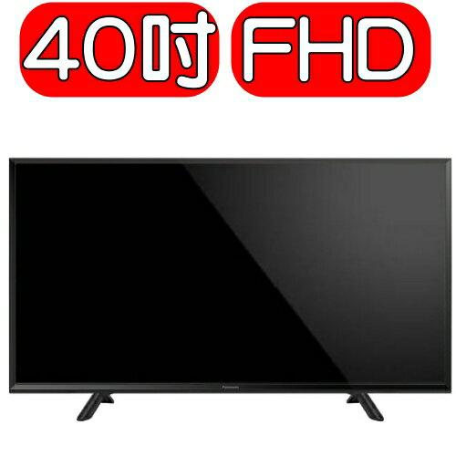 《特促可議價》Panasonic國際牌【TH-40E400W】40吋 FHD液晶顯示器+視訊盒