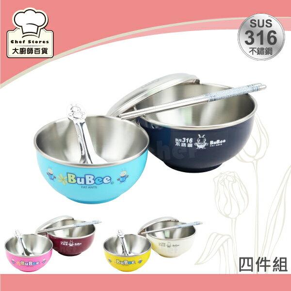 寶石牌316不銹鋼國小便當盒四件組隔熱碗+兒童碗+兒童匙+兒童筷子-大廚師百貨