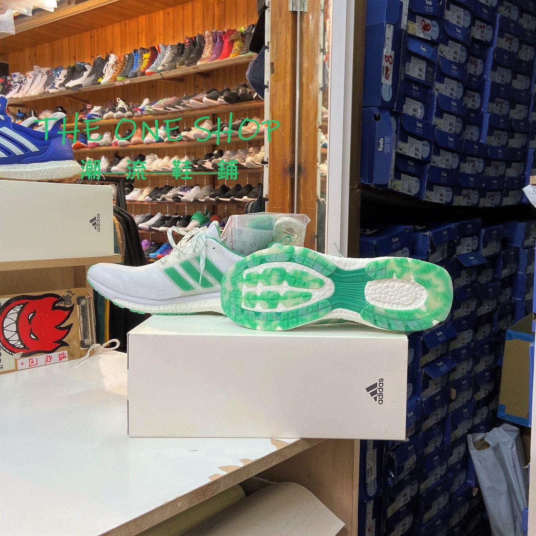 adidas Ultra Energy Boost CONCEPTS 愛迪達 白色 白綠 綠色 三方 聯名 BC0236