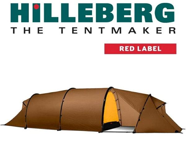 Hilleberg隧道帳登山帳篷紅標Kaitum4GT卡頓輕量四人帳篷沙棕017213