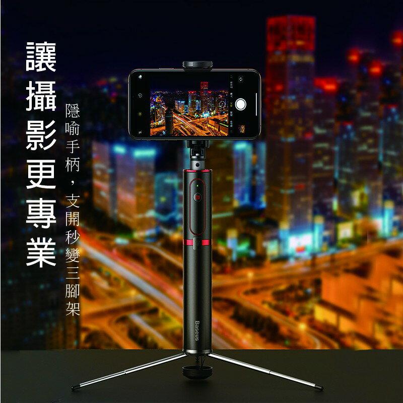 一體式手機直播多功能桌面支架藍牙遙控自拍杆帶三腳架手機支架懶人架 3