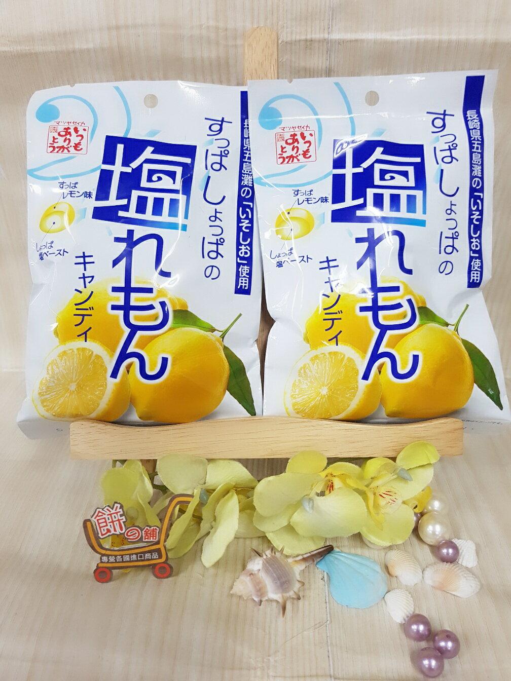 松屋鹽檸檬糖100g包