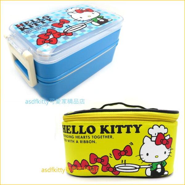 asdfkitty可愛家☆KITTY藍格樂扣型雙層便當盒+黃色保冷提袋-日本正版商品