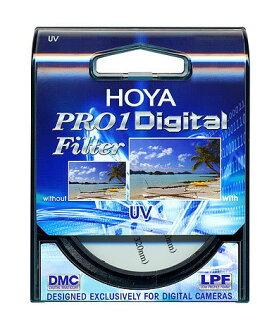 HOYA PRO 1 Digital Filter 72mm 保護鏡片 立福公司貨
