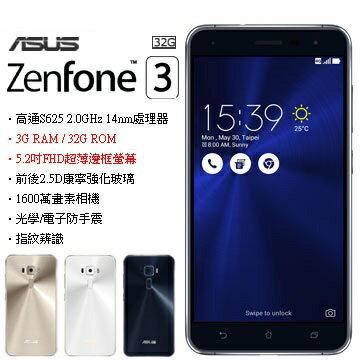 ASUSZenFone35.2吋ZE520KL(3G32G)質感工藝迷人美背好買網