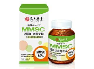 萬大酵素 護衛U高麗菜精 0.35gx120錠/瓶