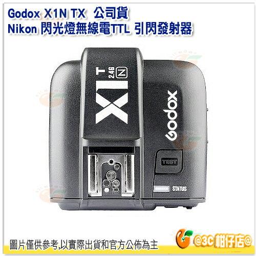 神牛 Godox X1N X1 TX 引閃觸發器 開年公司貨 無線 NIKON 專用 閃光燈 發射器 TTL