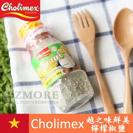 越南 Cholimex 越之味鮮美檸檬椒鹽 80g 檸檬椒鹽【N101561】