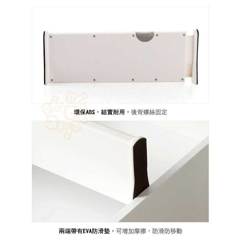 ORG《SD1528》可伸縮~抽屜伸縮分隔板 收納隔板 抽屜隔板 衣櫃衣櫥 分隔 伸縮擋板 分隔擋板 伸縮抽屜隔板 8