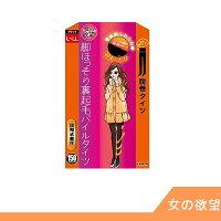 保暖推薦刷毛褲推薦到【RH shop】日本製 女の慾望 200D, 腹卷 內刷毛 褲襪 (L-LL)就在RH shop推薦保暖推薦刷毛褲
