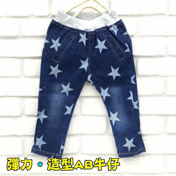 【班比納精品童裝】彈力滿版星星假口袋AB牛仔褲-藍【BO16101311】