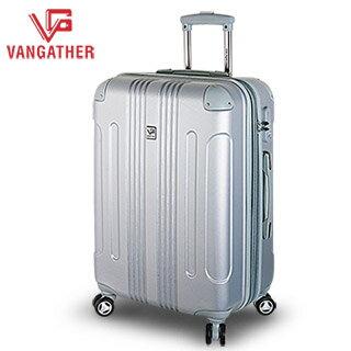 【騷包館】 EasyFlyer 24吋 都會時尚 霧面可加大飛機輪旅行行李箱 爵士銀 V1581-24