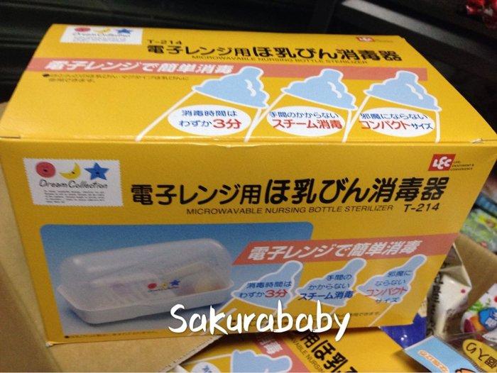 製 微波爐用奶瓶消毒器 Dream Collection 微波消毒箱 奶瓶消毒 _櫻花寶寶
