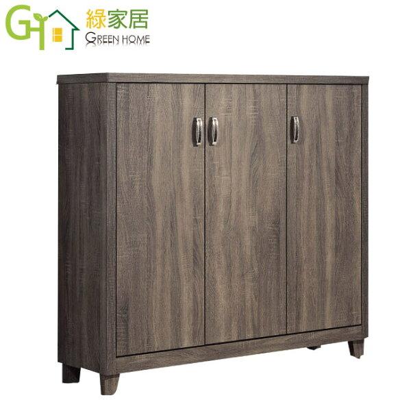 【綠家居】比洛亞時尚3.8尺木紋三門高鞋櫃玄關櫃