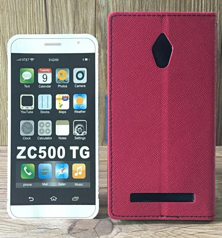 福利品側翻皮套 ASUS ZenFone Go ZC500TG Z00VD 撞色皮套 可立式 插卡 保護套 手機套
