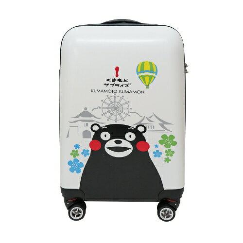 【SunEasy生活館】熊本熊 Kumamon 超輕硬殼PC/ABS行李箱登機箱 24吋(海關鎖)