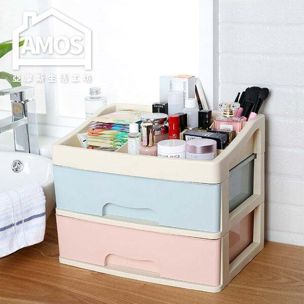 【TAN003】馬卡龍色雙層抽屜桌上收納盒Amos