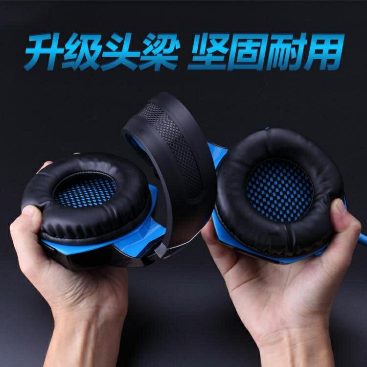 電腦游戲耳機頭戴式吃雞電競耳麥重低音帶麥帶話筒臺式