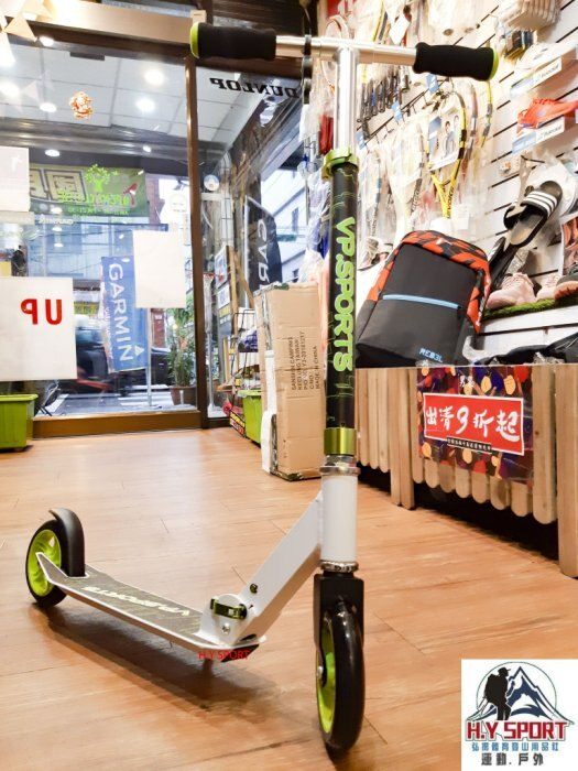 【 H.Y SPORT】飛力VP SPORT可折式鋁合金145mm滑板車/青少年滑板車/兒童滑板車/大童