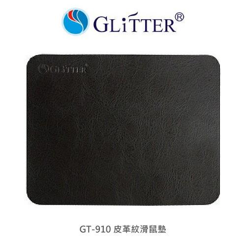 GLiTTER皮革紋滑鼠墊240x200mm墊板滑鼠板桌墊電腦滑鼠墊筆電滑鼠墊
