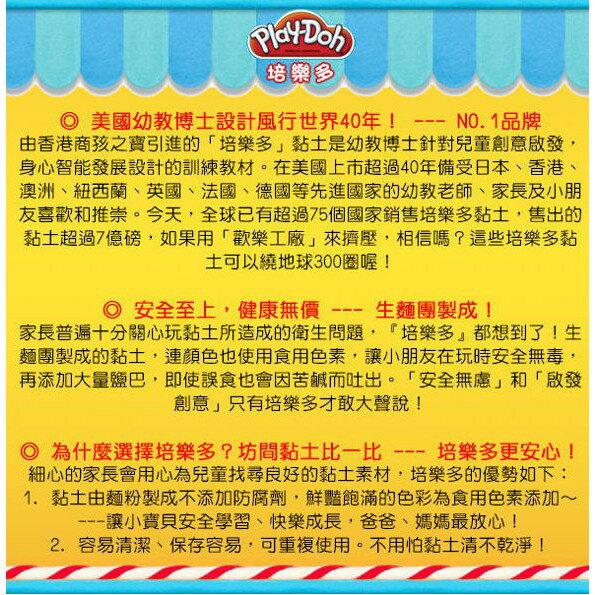 麗嬰兒童玩具館~Play-Doh培樂多-廚房系列-神奇烤箱組 / 聲光烤箱組 4
