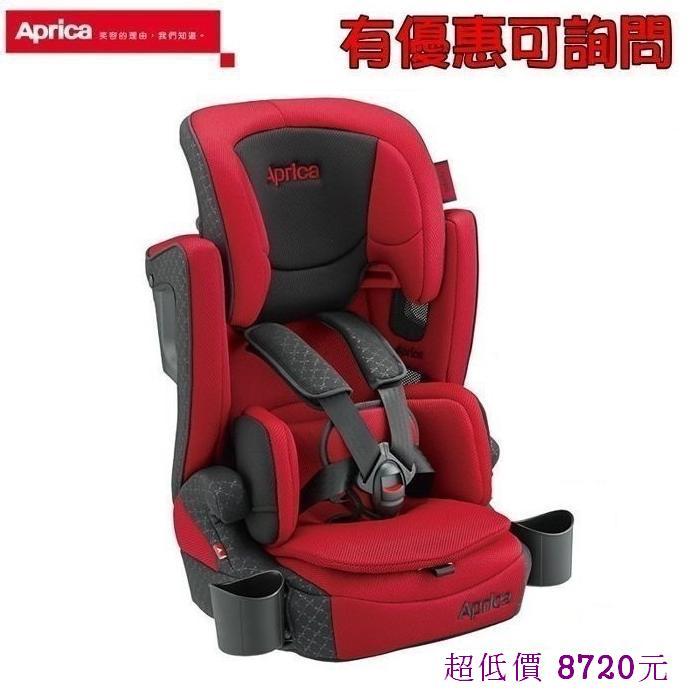 *美馨兒* 愛普力卡 Aprica-Air Groove Plus 限定版 成長型輔助汽車安全座椅(汽座)-紅色旋風 8720元(有優惠可詢問)