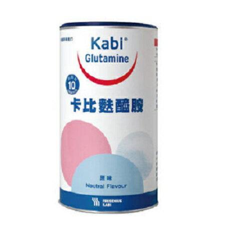 卡比麩醯胺粉末 原味 450g/罐裝+贈10包輕巧隨身包