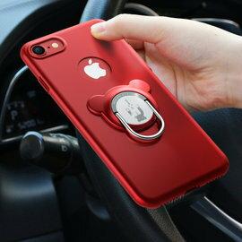 aiqaa 三用手機殼套組 蘋果 i7 / iX 磨砂全包手機殼+小熊磁吸指環支架+車用 - 限時優惠好康折扣