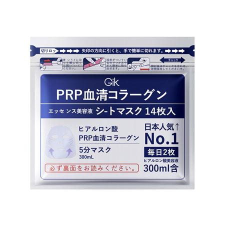 日本 Gik PRP 血清膠原蛋白亮白面膜(14入) 面膜 血清面膜【N600749】