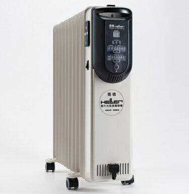 德國嘉儀  HELLER KED510T 電子式10片 電暖爐 - 限時優惠好康折扣