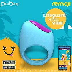 情趣用品 瑞典PicoBong REMOJI系列 APP智能互動 LIFEGUARD 救生環 6段變頻 男用震動環 俏皮藍【歐美進口 跳蛋 自慰器 按摩棒 情趣用品 現貨供應中 】