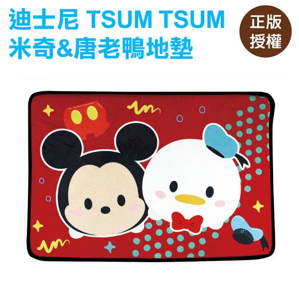 TSUM TSUM 米奇唐老鴨地墊 腳踏墊 室內地墊 門墊 迪士尼 Disney〔蕾寶〕